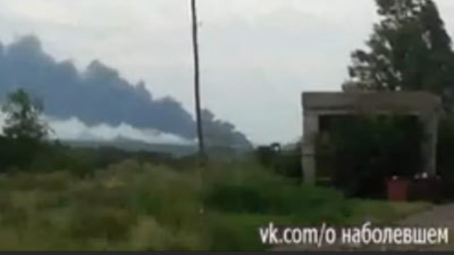 Malaysia Airlines plane crashes in Ukraine
